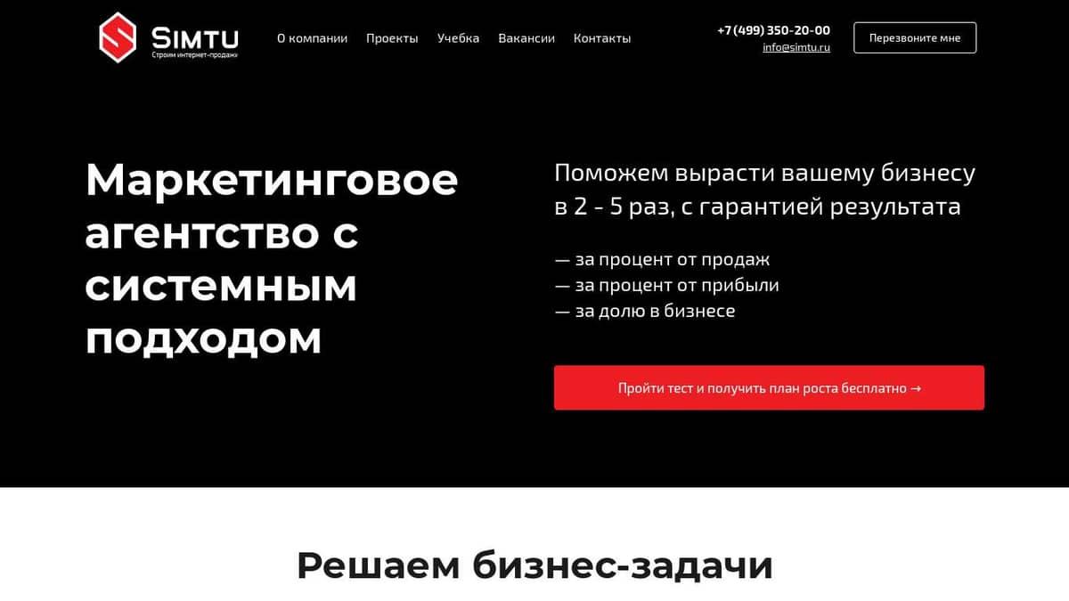 (c) Simtu.ru